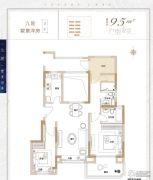中海九�o里0平方米户型图