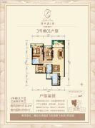 飞来湖1号3室2厅2卫112平方米户型图