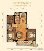 金色蓝庭3室2厅2卫123平方米户型图