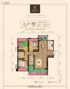 东方名城3室2厅2卫120平方米户型图