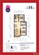美好家园3室2厅1卫105平方米户型图