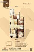 丹东万达广场3室2厅1卫113平方米户型图