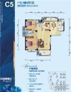 武汉中国健康谷3室2厅2卫115平方米户型图