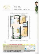 梧桐墅四期・荷兰郡3室2厅2卫121平方米户型图