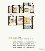 建业桂园3室2厅2卫137平方米户型图