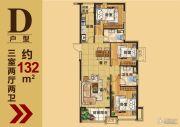 恒大帝景3室2厅2卫132平方米户型图