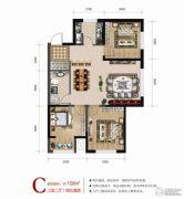 东方新天地3室2厅1卫108平方米户型图