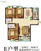新城国际3室2厅2卫142平方米户型图