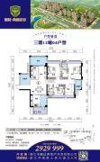 华和・南国豪苑三期6室2厅2卫148平方米户型图