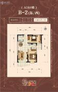 鸿运润园2室2厅1卫114平方米户型图