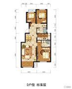潮白家园3室1厅2卫99平方米户型图