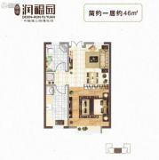 德信润福园1室1厅1卫46平方米户型图
