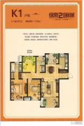 绿地21新城3室2厅2卫123平方米户型图