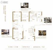 建业住总・定鼎府3室2厅2卫116平方米户型图