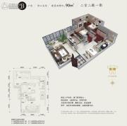 上东大道2室2厅1卫90平方米户型图
