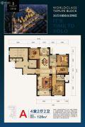 恒嘉 现代城4室2厅2卫125平方米户型图
