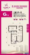 升达・置地广场2室2厅1卫81平方米户型图