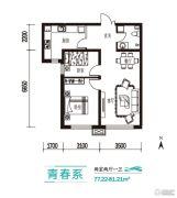 万科东湾半岛2室1厅1卫77--81平方米户型图