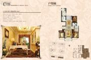 万达广场3室2厅2卫140平方米户型图
