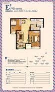 荣盛・香榭兰庭2室2厅1卫64--78平方米户型图