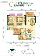 申佳上海时光2室2厅2卫75平方米户型图