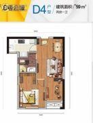 招商江湾国际2室2厅1卫59平方米户型图