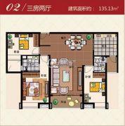 物华国际城3室2厅2卫135平方米户型图