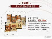恒大・ 御景湾5室2厅4卫170平方米户型图