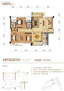 招商・雍景湾4室2厅2卫133平方米户型图