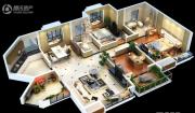 先河国际社区3室2厅1卫116平方米户型图