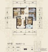 三田雍泓・青海城2室2厅1卫86平方米户型图