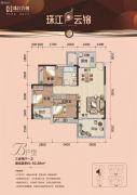 珠江・云锦3室2厅1卫0平方米户型图