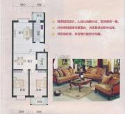 瑜芳园2室2厅1卫102平方米户型图