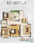 空港新城3室2厅2卫145平方米户型图