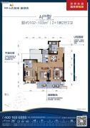 碧桂园十里银滩3室2厅2卫102平方米户型图