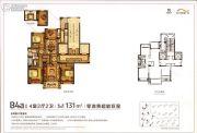 新湖广场4室2厅2卫131平方米户型图