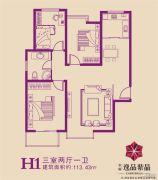 华瑞逸品紫晶3室2厅1卫113平方米户型图