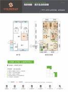 双悦SOHO3室2厅2卫89--90平方米户型图