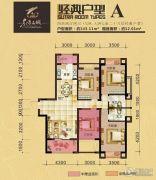 东方名城2室2厅2卫143平方米户型图