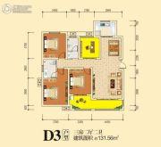 伴山帝景3室2厅2卫0平方米户型图