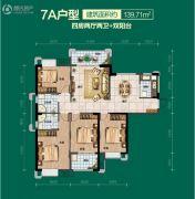 海西・如意城4室2厅2卫139平方米户型图