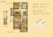 茂新四季丽景4室2厅2卫124平方米户型图