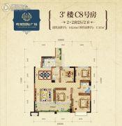 鸣城国际广场4室2厅2卫102平方米户型图