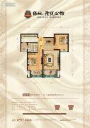 绿地・隆悦公馆2室2厅1卫92平方米户型图