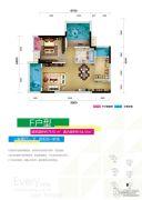 佳兆业广场1室2厅1卫58平方米户型图