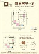 融创春晖十里2室2厅1卫78平方米户型图