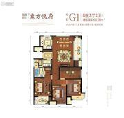 旭辉滨江・东方悦府4室2厅2卫0平方米户型图