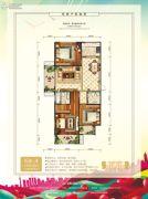 中泽纯境3室2厅2卫152平方米户型图