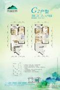 玉开东城经典4室2厅2卫167平方米户型图