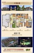 亚华桂竹园0室0厅0卫413平方米户型图